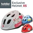 bobike Exclusive Helmets XS(ボバ...