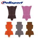 Cushion for Bilby series ビルビー・クッション(後乗せ用)自転車 チャイルドシート(子供乗せ) Polisport(ポリスポート)