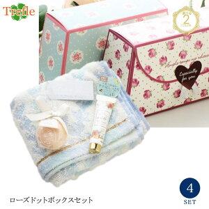 ROSE DOT BOX