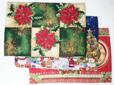 クリスマス ( クリスマスランチョンマット 3枚セット  ) 布製 リース ツリー ポインセチア【P2】