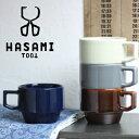 HASAMI ブロック マグカップ コーヒーカップ 各色 日本製の写真