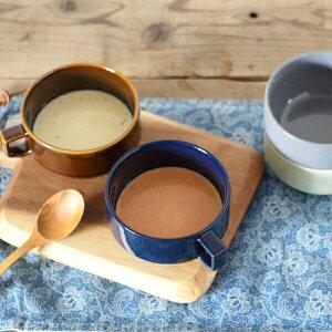 HASAMI ブロックマグ スープカップ 各色 日本製