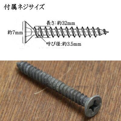 【あす楽】トイレットペーパーホルダーおしゃれな木製6032