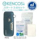 【ポイント10倍】【送料無料】KENCOS4(ケンコス4) ...