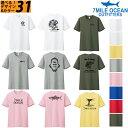 メール便 送料無料 7MILE OCEAN Tシャツ メンズ 半袖 プリント 人気 ブランド ロゴ アメカジ ストリート アウトドア バックプリント S M L XL XXL XXXL 8カラー 31デザイン 大きい ビッグサイズ対応 夏物