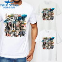 メール便 送料無料 7MILE OCEAN メンズ 半袖 Tシャツ プリント クルーネック ヘビーウェイト 海 ルアー 釣り 海 ダイビング サンゴ アクアリウム 白 グレー スキューバ S M L XL XXL 大き目 大きいサイズ