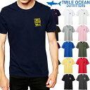 メール便 送料無料 7MILE OCEAN メンズ 半袖 Tシャツ 無地 ワンポイント サメ シャーク プリント クルーネック 人気ブランド ロゴ アメカジ 白 黒 グレー ネイビー S M L XL XXL 大きいサイズ 夏物