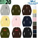 メール便 送料無料 7MILE OCEAN メンズ 長袖 tシャツ ロング Tシャツ ロンT 無地 プリント 20デザイン 8カラー ロゴ アメカジ S M L XL XXL 大きい ビッグサイズ対応 春夏物