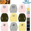 メール便 送料無料 7MILE OCEAN メンズ 長袖 tシャツ ロング Tシャツ ロンT 無地 プリント 28デザイン 5カラー ロゴ アメカジ S M L XL XXL 大きい ビッグサイズ対応 春夏物