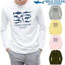 メンズ 長袖 tシャツ ロングTシャツ ロンT 無地 シャーク サメ ジョーズ プリント ロゴ アメカジ S M L XL XXL 大きい ビッグサイズ対応 秋冬物