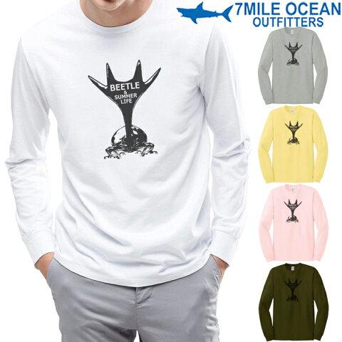 メンズ 長袖 tシャツ ロングTシャツ ロンT かぶと虫 カブト虫 昆虫 プリント ロゴ アメカジ S M L XL XXL 大きい ビッグサイズ対応 秋冬物