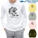 メール便 送料無料 7MILE OCEAN メンズ 長袖 tシャツ ロングTシャツ ロンTee インパクト おもしろ 人気 ブランド プリント ロゴ アメカジ ストリート S M L XL XXL 大きい ビッグサイズ対応 秋冬物