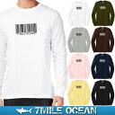 メール便 送料無料 ビッグサイズ 7MILE OCEAN メンズ 長袖 Tシャツ ロングTシャツ ロンT 無地 プリント おもしろ ボックスロゴ カッコいい アメカジ アウトドア グレー ブラック ホワイト ピンク オリーブ