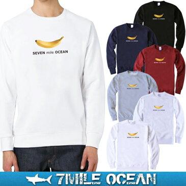 7MILE OCEAN メンズ スウェット トレーナー スエット メンズファッション パーカー 無地 プリント カジュアル ロゴ 人気 ブランド バナナ おもしろ ネタ クルーネック アメカジ アウトドア キャラクター 男性 紳士 正規