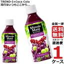 ミニッツメイド カシス&グレープ 350ml ペットボトル 【 1ケー...