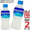アクエリアス 300ml ペットボトル 【 2ケース × 2...