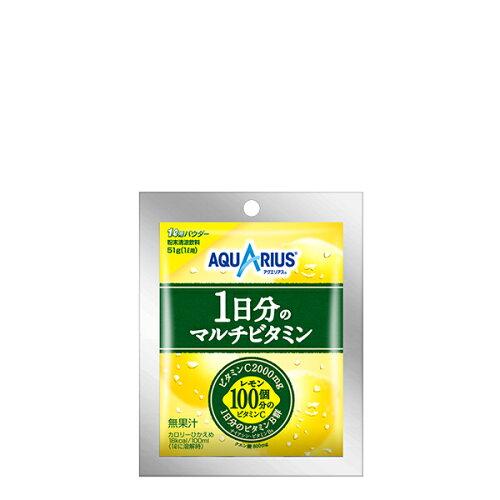 アクエリアスビタミンパウダー51g (1L用)
