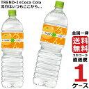 い・ろ・は・す みかん(日向夏温州) PET 1.555L 1ケース X 8本 送料無料 コカ・コーラ社直送