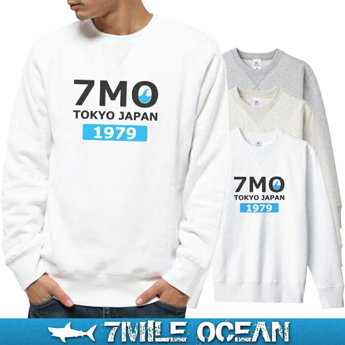 7MILE OCEAN メンズ トレーナー スウェット スエット トップス プリント ロゴ 人気ブランド アメカジ アウトドア ストリート サーフ系 アパレル おしゃれ ヘビーウェイト 裏起毛 厚手 ホワイト グレー ビックサイズ 大き目