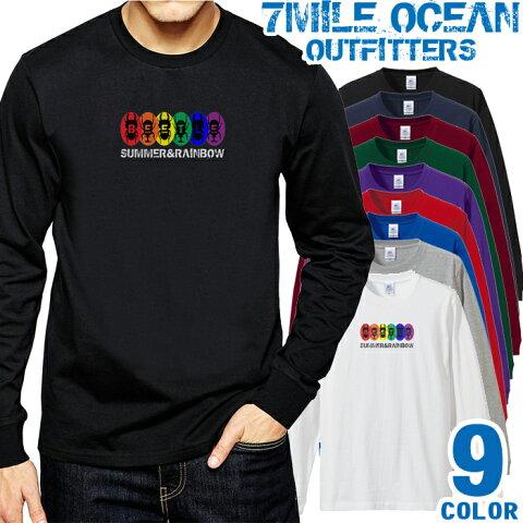 メンズ Tシャツ 長袖 ロングTシャツ ロンt プリント アメカジ 大きいサイズ 7MILE OCEAN かぶと虫