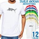 7MILE OCEAN Tシャツ メンズ 半袖 カットソー アメカジ カジキ セイルフィッシュ ブルーマーリン 人気ブランド アウトドア ストリート 大き目 大きいサイズ ビックサイズ対応 12色