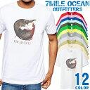7MILE OCEAN Tシャツ メンズ 半袖 カットソー アメカジ ピラルク アマゾン アクアリウム 古代魚 釣り 熱帯魚 人気ブランド アウトドア ストリート 大き目 大きいサイズ ビックサイズ対応 12色