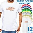 【エントリーで更にポイント10倍】7MILE OCEAN Tシャツ メンズ 半袖 カットソー アメカジ スイミー アクアリウム プラティ 魚群 人気ブランド アウトドア ストリート 大き目 大きいサイズ ビックサイズ対応 12色