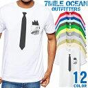 7MILE OCEAN Tシャツ メンズ 半袖 カットソー アメカジ ネクタイ だまし絵 正装 ネタ おもしろ 人気ブランド アウトドア ストリート 大き目 大きいサイズ ビックサイズ対応 12色