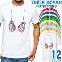 7MILE OCEAN Tシャツ メンズ 半袖 カットソー アメカジ ボクシング グローブ 格闘技 USA だまし絵 おもしろ 人気ブランド アウトドア ストリート 大き目 大きいサイズ ビックサイズ対応 12色