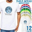 7MILE OCEAN Tシャツ メンズ 半袖 カットソー アメカジ パロディ ネタ おもしろ ハリウッド 映画 人気ブランド アウトドア ストリート 大き目 大きいサイズ ビックサイズ対応 12色