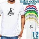 7MILE OCEAN Tシャツ メンズ 半袖 カットソー アメカジ カツオドリ 鳥 野鳥 leucogaster 人気ブランド アウトドア ストリート 大き目 大きいサイズ ビックサイズ対応 12色