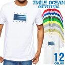 7MILE OCEAN Tシャツ メンズ 半袖 カットソー アメカジ グランデーション グラフィック 幾何学 人気ブランド アウトドア ストリート 大き目 大きいサイズ ビックサイズ対応 12色