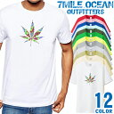 7MILE OCEAN Tシャツ メンズ 半袖 カットソー アメカジ マリファナ カンナビス marijuana 麻 ガンジャ レゲエ cannabis 人気ブランド アウトドア ストリート 大き目 大きいサイズ ビックサイズ対応 12色