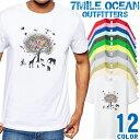7MILE OCEAN Tシャツ メンズ 半袖 カットソー アメカジ 動物 自然 グラフィック 鮮やか 花柄 キレイ キュート 人気ブランド アウトドア ストリート 大き目 大きいサイズ ビックサイズ対応 12色