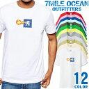 7MILE OCEAN Tシャツ メンズ 半袖 カットソー アメカジ パロディー おもしろ ネタ 話題 デザイン ブルーライオン 人気ブランド アウトドア ストリート 大き目 大きいサイズ ビックサイズ対応 12色