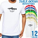 7MILE OCEAN Tシャツ メンズ 半袖 カットソー アメカジ おもしろ 話題 デザイン ナマズ 鯰 魚 熱帯魚 人気ブランド アウトドア ストリート 大き目 大きいサイズ ビックサイズ対応 12色