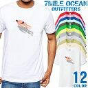 7MILE OCEAN Tシャツ メンズ 半袖 カットソー アメカジ プロレス パロディー おもしろ ネタ デザイン おもしろ 人気ブランド アウトドア ストリート 大き目 大きいサイズ ビックサイズ対応 12色