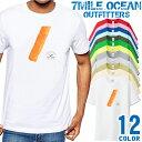 7MILE OCEAN Tシャツ メンズ 半袖 カットソー アメカジ パロディー おもしろ ネタ 話題 デザイン フランスパンよりうまい棒 人気ブランド アウトドア ストリート 大き目 大きいサイズ ビックサイズ対応 12色