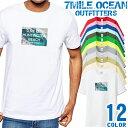 7MILE OCEAN Tシャツ メンズ 半袖 カットソー アメカジ サーファー サーフィン ボード サーフ系 人気ブランド アウトドア ストリート 大き目 大きいサイズ ビックサイズ対応 12色