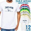 【エントリーで更にポイント10倍】7MILE OCEAN Tシャツ メンズ 半袖 カットソー アメカジ シャーク サメ 鮫 ジョーズ スケボー THRASHERK スラッシャーク 人気ブランド アウトドア ストリート 大き目 大きいサイズ ビックサイズ対応 12色