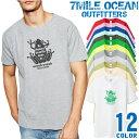 7MILE OCEAN Tシャツ メンズ 半袖 カットソー アメカジ カエル柄 蛙 フロッグ 人気ブランド アウトドア ストリート 大き目 大きいサイズ ビックサイズ対応 12色