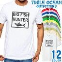 7MILE OCEAN Tシャツ メンズ 半袖 カットソー アメカジ サメ 鮫 シャーク オシャレ 人気ブランド アウトドア ストリート 大き目 大きいサイズ ビックサイズ対応 12色