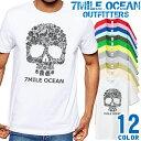 7MILE OCEAN Tシャツ メンズ 半袖 カットソー アメカジ 骸骨ドクロ スカル 花 フラワー 人気ブランド アウトドア ストリート 大き目 大きいサイズ ビックサイズ対応 12色