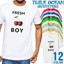 7MILE OCEAN Tシャツ メンズ 半袖 カットソー アメカジ チェリーボーイ 童貞 おもしろ 人気ブランド アウトドア ストリート 大き目 大きいサイズ ビックサイズ対応 12色