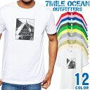 7MILE OCEAN Tシャツ メンズ 半袖 カットソー アメカジ プリン LOSCABOS カジキ 釣り フィッシング 人気ブランド アウトドア ストリート 大き目 大きいサイズ ビックサイズ対応 12色
