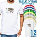 7MILE OCEAN Tシャツ メンズ 半袖 カットソー アメカジ 釣り 魚 フィッシング ルアー 鯒 人気ブランド アウトドア ストリート 大き目 大きいサイズ ビックサイズ対応 12色