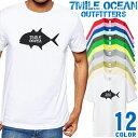 7MILE OCEAN Tシャツ メンズ 半袖 カットソー アメカジ GT ロウニンアジ 釣り ルアー フィッシング 魚 人気ブランド アウトドア ストリート 大き目 大きいサイズ ビックサイズ対応 12色