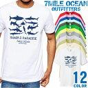 7MILE OCEAN Tシャツ メンズ 半袖 カットソー アメカジ サメ シャーク ビーチ マリン 海 魚 鮫 水族館 人気ブランド アウトドア ストリート 大き目 大きいサイズ ビックサイズ対応 12色