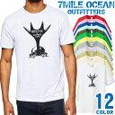 7MILE OCEAN Tシャツ メンズ 半袖 カットソー アメカジ カブト虫 かぶとむし かぶと虫 カブトムシ 人気ブランド アウトドア ストリート 大き目 大きいサイズ ビックサイズ対応 12色