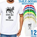 7MILE OCEAN Tシャツ メンズ 半袖 カットソー アメカジ ブロンクス USA グラフィック 人気ブランド アウトドア ストリート 大き目 大きいサイズ ビックサイズ対応 12色